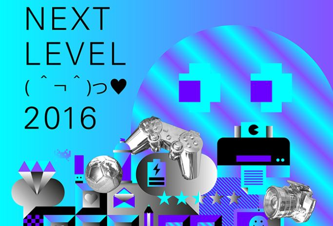 Next Level / Gestaltung Marius Rihmet