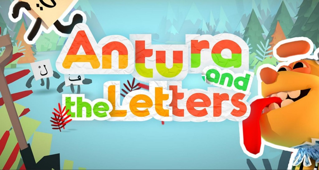 Antura and the Letters